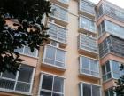 沈丘世纪豪庭 3室1厅1卫 90平米