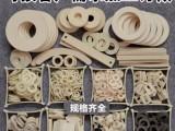 工业毛毡防尘防震吸油密封毛毡垫圈条块筒