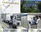 空气净化、新房办公室除甲醛、除异味、甲醛检测