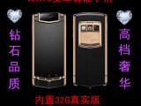 拔发爆款威图手机,Vertu Ti 手机,奢华尊贵,时尚高档!