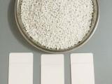 东莞白色遮光ABS塑料生产厂家