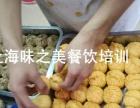 土家酱香饼山东杂粮煎饼哪里学习培训小吃技术