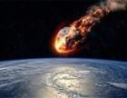 国内的太空陨石收购交易会