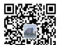 宜城豪江国际大酒店(原楚都国际)大型会议室 住宿餐