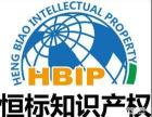 滨州专利申请流程是什么,有哪些好处?