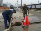 泰安一中:下水道疏通 马桶疏通 管道安装 改造 厨卫漏水治理