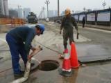 临海专业清理化粪池 隔油池 疏通下水道 马桶疏通维修