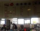 大学城 淮阴工学院南校食堂二楼 酒楼餐饮 商业街卖场