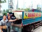 大力士蚂-蚁搬家-中国公认较好的搬家公司