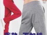 6273#20124韩版大码哈伦裤 纯棉休闲裤 运动裤长裤