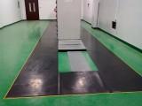 河北国标绝缘胶垫配电室专用5mm耐压10kv绝缘胶垫