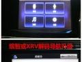360全景行车记录仪特惠活动中驾车神器!