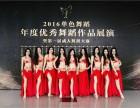 武汉洪山区鲁巷单色舞蹈的肚皮舞教练班,免费试课