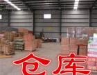 扬州到临汾物流专线货运公司