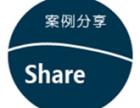 苏州吴中区网站推广seo代理商