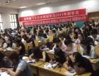 2019咸阳腾飞专升本一期班报名开始啦