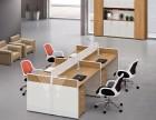 办公屏风桌椅定做 屏风隔断桌椅定做 办公屏风工厂