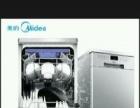 高价回收洗碗机 微波炉 空气净化器