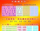 中江艺体考生文化课升学冲刺补习