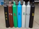 太和镇氮气-广州白云区气体公司