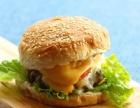 奥多姆汉堡加盟加盟 烧烤 投资金额 5-10万元