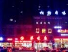 湘江新区景城特色美食街 独栋返租旺铺即买即赚