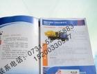 印刷名片|画册|联单印刷|宣传单页|手提袋|画册