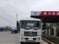厂家直销东风天锦18方粉粒物料运输车