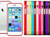 新款 iPhone4S/5S手机边框 超薄0.7MM梅花扣金属边