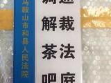 江苏精神堡垒厂家 南京精神堡垒加工制造标识标牌厂家