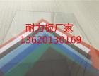 茶色耐力板 茶色9mmpc耐力板 价格超低pc板