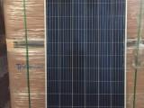 天合Q2多晶310W~325W大功率太阳能电池板