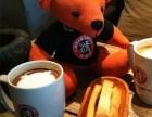漫咖啡加盟官网