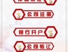 香港变更注销SCR商标
