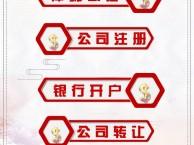 香港做账审计资信证明