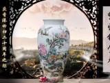 紫归锦堂春纪念瓷 背面是蓝国华大师亲笔题字