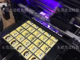A3uv平板打印机 门禁卡 胸牌徽章印刷机 ABS板彩印机