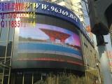 美兰区全彩LED广告屏/LED广告机大屏