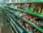 出兑转让 姚家 学校 广场旁 百货超市