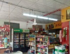 成熟便利店超市烟酒茶叶店水果店转让A
