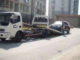 上海嘉定区道路救援电话 上海嘉定区搭电电话 嘉定换胎