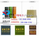绿色绝缘胶垫,8mm橡胶绝缘垫生产厂家