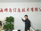 青海网站建设 app开发 微信公众平台 系统建设