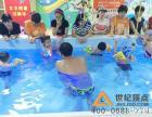 山东临沂儿童游泳设备专业生产厂家
