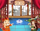 芜湖棋牌游戏开发H5游戏安徽棋牌游戏开发公司