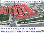 厂房风水布局调整上海实力派风水王大福亲临