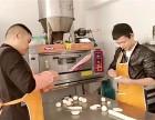 奶茶技术培训中心哪家教的奶茶正宗奶茶学习费用