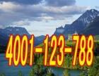 欢迎进入-南通四季沐歌空气能-(总部各中心%售后服务网站电话