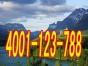 欢迎进入常州樱花燃气灶(各点)售后服务网站电话欢迎您