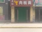 惠宁府有一餐饮店转让
